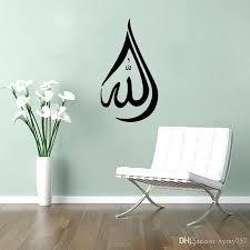words wall decal hot new design water drop word wall decal calligraphy art sticker e words wall