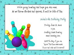 Bowling Party Invitations Cosmic Bowling Birthday Party Invitations Birthday Invitations
