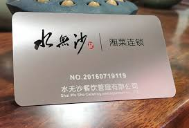 Stainless Steel Business Cards 2019 Stainless Steel Business Name Card Deluxe Metal Business Cards Wholesales From Hellen8599 98 5 Dhgate Com