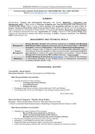 Writing In Mla Style Writing Center Division Manager Resume