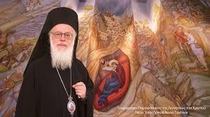 Αποτέλεσμα εικόνας για Αρχιεπίσκοπος Αλβανίας