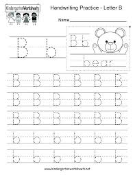 Handwriting Worksheets Maker Handwriting Practice Worksheet Maker Cursive Handwriting Worksheet