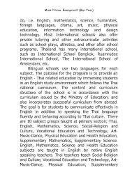 the importance of english essay wwwgxartorg