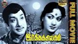 Shivaji Ganesan Raktha Tilakam Movie