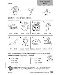 Phonics: r-Controlled Vowels er, ir, ur Review Worksheet for 1st ...