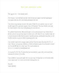 Loan From Employer Sample Letter Ericremboldt Com