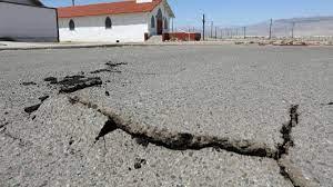 Karnataka earthquake was false alarm ...