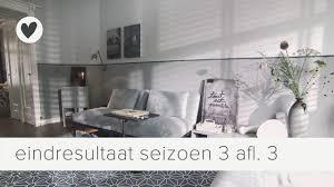 Eindresultaat Afl 3 Vtwonen Weer Verliefd Op Je Huis S03 Youtube