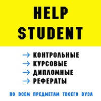 РГППУ контрольная курсовая диплом реферат ВКонтакте РГППУ контрольная 33 курсовая 33