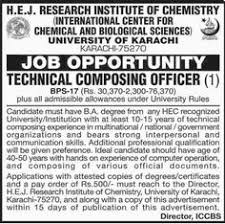 composing job punjab thermal power private limited jobs 2017 in lahore for