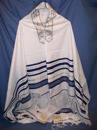 Prayer Shawl Pattern Best Ideas