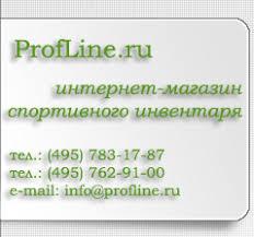 Каталог / Многофункциональные силовые станции с весовым ...