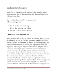 marketingessay conversion gate thumbnail jpg cb