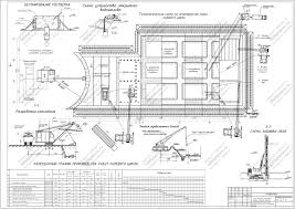 Скачать курсовой проект ти этажный жилой дом Технология  Просмотр товара 9 ти этажный жилой дом с первым нежилым этажом Технология строительства Описание товара Купить Курсовой проект