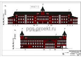 Диплом ПГС Детский сад на мест в г Нижневартовск Детский сад на 200 мест в г