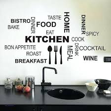 words on bathroom walls full size of words for walls awesome kitchen characters words wall stickers