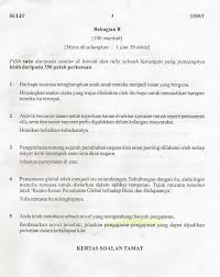 english essays english essays important english essays for nd year  english sample essays english essay essay writing english essay spm english essay spm mon repas essaysample