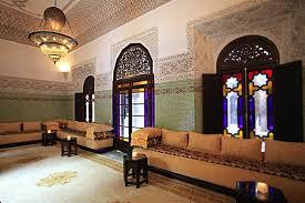 Salon Marocain Oriental En Bois Plafond Platre
