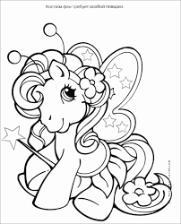 Momjunction presents a bunch of coloring pages that the toddler would love. Animal Coloring Pages For Toddlers Lovely Coloring Coloring Pages Toddler Printable Fruit For Meriwer Coloring