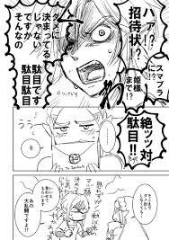 ブレワイリンク神トラゼルダ姫スマブラ参戦おめでとう漫画 Pixiv年鑑β