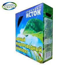 Самарский <b>ИСТОК</b> Дачный <b>водопроводный комплект ДВК</b>-<b>25</b> ...