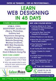 Web Designing Course Fees In Hyderabad Colour Moon Technologies Kukatpally Hyderabad Reviews