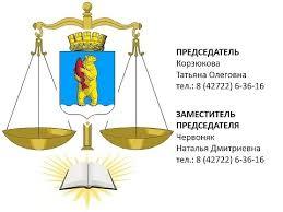 Совет депутатов Контрольно счетный отдел контрольная  контрольная деятельность