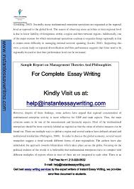 definition essay writing service usa essay writing service professays legitimately define integrity