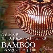fashion lighting bulbs. pendant light lighting style ceiling bamboo gem-6869 asian kishima japanese living led fashion bulbs i