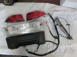 Amazon Com Pmc Club Car Basic Light Kit Precedent 2004