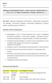 Office Manager Resume Template Free Resume Example
