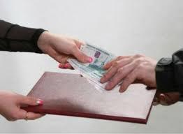Купить настоящие дипломы ru Купить настоящие дипломы iv