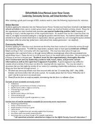 leadership essay example customwritingtips leadership essays and papers 123helpme
