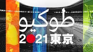 أولمبياد طوكيو: المنظمون ينفون أي صلة للألعاب بازدياد حالات كوفيد