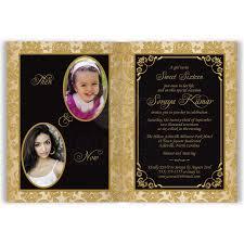 Scroll Birthday Invitations Sweet 16th Birthday Invitation Card Optional Photos Black And