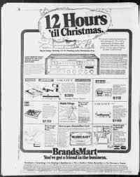 1979 76