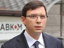 ГПУ направила в Германию запрос об экстрадиции экс-нардепа Крючкова, - замгенпрокурора Енин - Цензор.НЕТ 4392