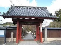 「称名寺庭園 画像 無料」の画像検索結果