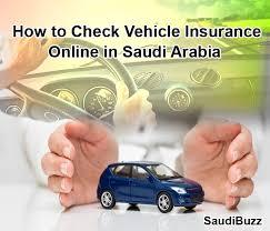 how to check vehicle insurance in saudi arabia