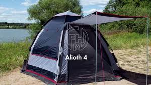 """<b>Палатка кемпинговая 4</b>-<b>местная</b> """"FHM"""" Alioth <b>4</b> ..."""
