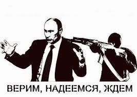 Новые санкции ЕС против России вступят в силу 12 сентября, - Associated Press - Цензор.НЕТ 3941