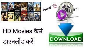 Free HD Movies Kaise Download Kare ...