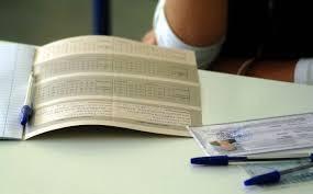 Αποτέλεσμα εικόνας για Πανελλαδικές Εξετάσεις 2018 - Νέα απόφαση για τα μαθήματα που θα εξεταστούν οι υποψήφιοι ΕΠΑΛ - Αναμονή για τη δημοσίευση της εξεταστέας ύλης