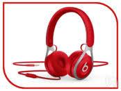 Купить <b>Диктофон Edic-mini 24bs A54-300h</b> в Москве - Я Покупаю