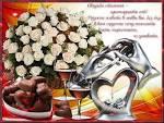 Открытки с годовщиной свадьбы 11