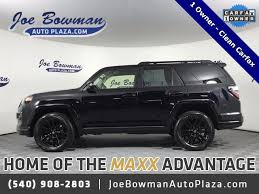 Visit Joe Bowman Auto Plaza in Harrisonburg today