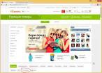 #1 Сайт о Алиэкспресс на русском языке!