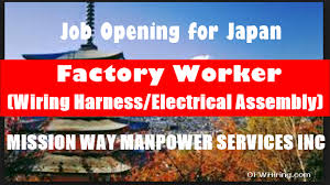 wiring harness jobs in singapore wiring center \u2022 wiring harness jobs in singapore factory worker wiring harness electrical assembly job opening for rh ofwhiring com wiring harness design jobs in singapore wiring harness design jobs in