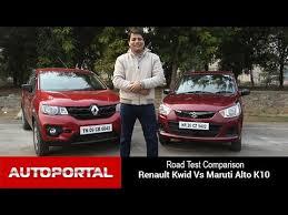 2018 renault kwid. simple kwid renault kwid vs maruti alto comparison review auto portal and 2018 renault kwid