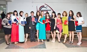 Фоторепортаж Вручение дипломов Факультет многоуровневой подготовки Вручение дипломов Факультет многоуровневой подготовки